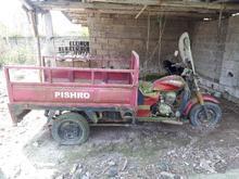 موتورسه چرخ.کاملاسالم چندسال خواب در شیپور