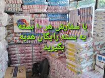 جشنواره فروش دستمال کاغذی در شیپور