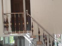 نرده و حفاظ استیل.پله گرد در شیپور-عکس کوچک