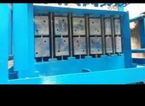 یک دستگاه بلوک زنی ده پانزده تازه ساخت   در شیپور-عکس کوچک