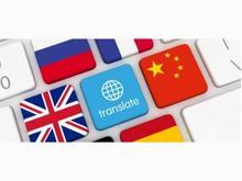 ترجمه و تایپ تخصصی و عمومی  پاورپوینت در شیپور