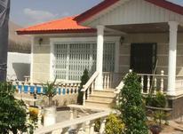فروش ویلا 450متر زمین 120 متر بنا در آبسرد جابان در شیپور-عکس کوچک