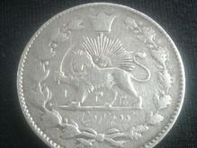 سکه نقره احمد شاه در شیپور