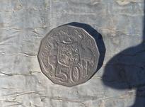 سکه قدیمی و خارجی در شیپور-عکس کوچک