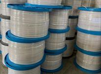 فروش انواع کابل تخصصی تحویل از کارخانه در شیپور-عکس کوچک