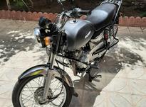 موتور سیکلت باکسر 150 در شیپور-عکس کوچک