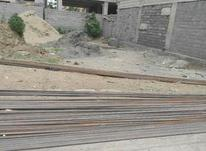 فروش زمین مسکونی 244 متر سند دار در نور در شیپور-عکس کوچک