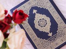 ختم قرآن دعا و صلوات در شیپور