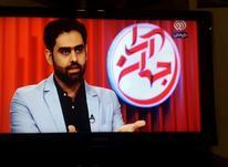 تلویزیون 40 اینچ سامسونگ  در شیپور-عکس کوچک