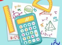 آموزش خصوصی ریاضی متوسطه اول(هفتم،هشتم،نهم) در شیپور-عکس کوچک