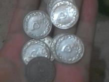 سکه های 5 ریالی بزرگ جمهوری یک کیلو در شیپور