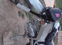 موتور آمیکو در شیپور-عکس کوچک