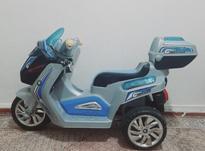 موتور مخصوص کودکان  در شیپور-عکس کوچک