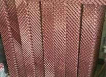پد پوشال سلولزی کولان سل اصل در شیپور-عکس کوچک
