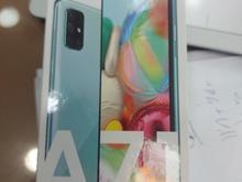 فروش  گوشی A71 در شیپور