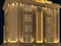 فروش آپارتمان 160 متر در امام رضا در شیپور