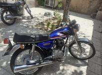 فروش موتور سیکلت چراغ گرد در شیپور-عکس کوچک