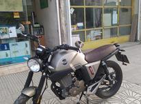 موتور کویر 250 در شیپور-عکس کوچک