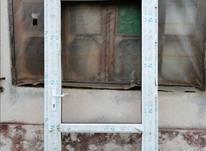 در و دو پنجره بزرگ یو پی وی سی  در شیپور-عکس کوچک