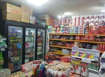 دعوت به همکاری جهت کار در سوپرمارکت در شیپور-عکس کوچک