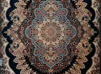 فرش آرا مشهد در شیپور-عکس کوچک
