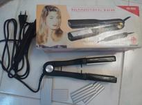 اتو مو با قطعات و لوازم جانبی در شیپور-عکس کوچک