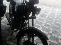 ساوین 150 استارتی در شیپور-عکس کوچک