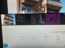 طراحی وبسایت تخصصی مشاوراملاک در شیپور