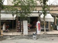 اجاره مغازه 250 متر در ولیعصر/شغل کم رفت و آمد در شیپور-عکس کوچک