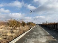 فروش زمین 2260 متر در دماوند در شیپور-عکس کوچک
