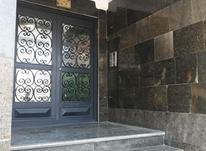 آپارتمان با موقعیت اداری 100 متر در شیپور-عکس کوچک