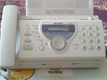 تلفکس شارپ اصلی در شیپور