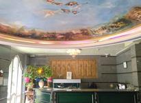 اجاره آپارتمان 130 متر در زعفرانیه در شیپور-عکس کوچک