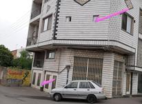 رهن اجاره آپارتمان 180سه خواب اندرخورا کوچه شهید یوسفی در شیپور-عکس کوچک