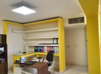 فروش آپارتمان 131 متر در فرهنگ شهر در شیپور-عکس کوچک
