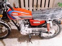 فروش موتور سیکلت 5 دننده نو در شیپور-عکس کوچک