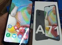 Samsung a71 ارسال ب سراسر کشور در شیپور-عکس کوچک