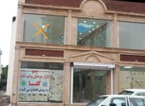 اجاره تجاری و مغازه 25 متر در بابل شهربانی گلسا در شیپور-عکس کوچک