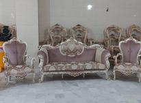مبل سلطنتی و کلاسیک / مدل پاریس در شیپور-عکس کوچک
