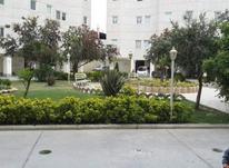 فروش آپارتمان 85 متری  در  بهنمیر در شیپور-عکس کوچک