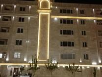 فروش آپارتمان148,115, 158متر در فلکه سوم در شیپور