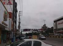 رهن و اجاره  مغازه 80 متری  روبروی دریاکنار در شیپور-عکس کوچک