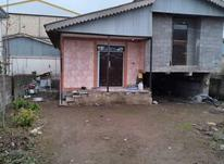 فروش ویلا 300 متر در رضوانشهر در شیپور-عکس کوچک