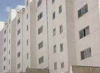 فروش آپارتمان 121 متر 3 خواب در فاز 8 پردیس در شیپور-عکس کوچک