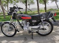 موتور ساوین مدل1395 در شیپور-عکس کوچک