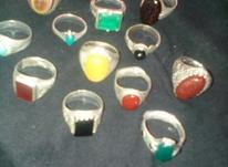 انگشتره نقره 12عدد در شیپور-عکس کوچک