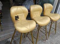 صندلی اپن کانتر بار اوپنی  در شیپور-عکس کوچک