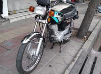 هرمز مدل 89 با مدارک  در شیپور-عکس کوچک
