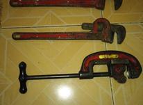 ابزار.. آچار.. فروشی در شیپور-عکس کوچک