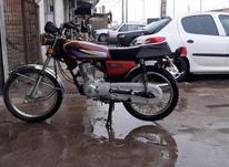 متور سیکلت مدل 90  در شیپور-عکس کوچک